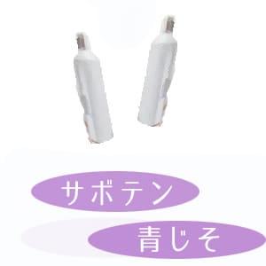 画期的!意外なものが入ったスキンケア商品2選!