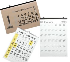 おしゃれカレンダーで部屋の雰囲気を変えたい!